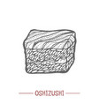 oshizushi in hand drawn style vector image