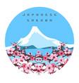 japanese sakura and fuji colorful banner vector image