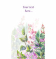 purple lilac on a white background watercolor vector image
