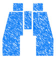 find binoculars grunge icon vector image