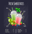 fresh smoothies realistic composition vector image vector image