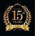 anniversary golden laurel wreath 15 years 2 vector image vector image
