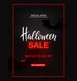halloween sale light banner modern neon billboard vector image vector image