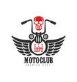 motoclub logo premium ride est 1979 design vector image vector image