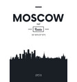 poster city skyline moscow flat style vector image vector image