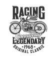 tshirt print off road retro bike for racing club vector image