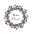 wreath of lavender vector image vector image