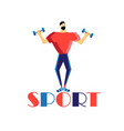a strong man athlete with dumbbells vector image