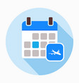airplane calendar icon vector image vector image