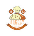 bakery best quality estd 1963 logo template vector image vector image