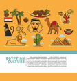 egyptian culture symbols traveling and tourism vector image vector image