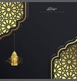 ramadan kareem islamic background with lantern vector image
