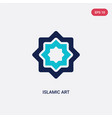 two color islamic art icon from art concept vector image