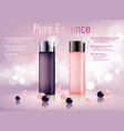 cosmetic moisturizing brand product shiny pink vector image