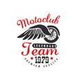 motoclub logo design element for motor or biker vector image vector image
