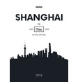poster city skyline shanghai flat style vector image vector image