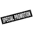 square grunge black special promotion stamp vector image vector image