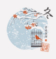 winter landscape with bird in cage in china style vector image vector image