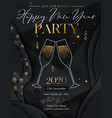 2020 happy new year background new year party vector image vector image