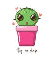 cute bacartoon cactus with funny kawaii faces vector image