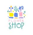 flower shop logo template label for floral vector image vector image
