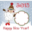 Happy new year 2015 Year of the Sheep Template vector image