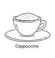 line art cappuccino coffee cup