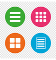 list menu icons content view options vector image