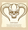monsters skull on vintage background vector image