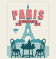 parisian street cafe with view eiffel tower vector image vector image
