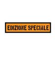special edition stamp in italian vector image