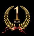 1 year anniversary laurel wreath