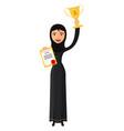 arab woman raising up trophy certificate winner