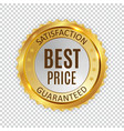 best price golden shiny label sign vector image