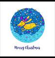 christmas card cartoon dog symbol of the new year vector image vector image