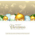 christmas seasonal background with decorative vector image