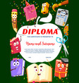 kids diploma cartoon school textbooks calculator vector image