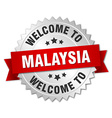 Malaysia 3d silver badge with red ribbon vector image vector image