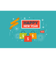 New Year Sale vector image vector image