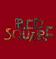 red square lettering image vector image vector image