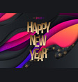 2020 happy new year colorful background vector image vector image