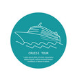 cruise ship logo vector image