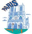 Notre Dame vector image vector image