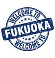 welcome to fukuoka vector image vector image