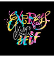 Express yourself Believe and do vector image vector image