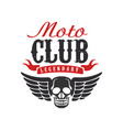 moto club logo design element for motor or biker vector image vector image