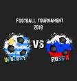 soccer game uruguay vs russia vector image vector image
