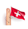 switzerland waving flag vector image vector image