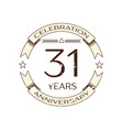 realistic thirty one years anniversary celebration vector image vector image