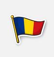 sticker flag romania on flagstaff vector image
